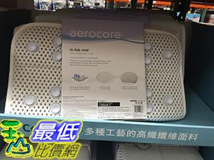 [COSCO代購] AEROCORE BATH TUB MAT 3D浴虹墊白色 42*101.5公分 _C108677