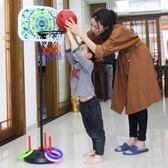 兒童室內籃球架 多功能兒童籃球架可升降3-10歲寶寶戶外投籃框男孩玩具飛鏢盤室內 歐萊爾藝術館