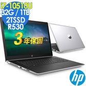 【現貨】HP 470G7 17吋 商用筆電 (i7-10510U/R530-2GB/32G/2TSSD+1TB/W10P/FHD/獨顯雙碟/2.36kg/特仕)