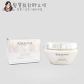 立坽『深層護髮』台灣萊雅公司貨 KERASTASE卡詩 白金賦活髮膜200ml HH13