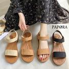 PAPORA魔術貼軟Q輕量涼鞋拖鞋KK7158米色 / 棕色