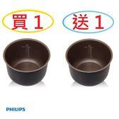 [買1送1] 飛利浦智慧萬用鍋專用內鍋 HD2775 (適用HD2179/HD2175/HD2133/HD2105)