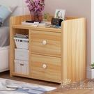 簡易床頭櫃簡約現代臥室置物架床邊小櫃子收納迷你小儲物櫃經濟型WD 小時光生活館