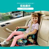 兒童安全座椅增高墊汽車用坐墊便攜式安全汽座【南風小舖】