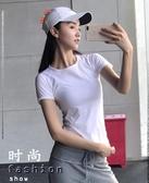 性感網孔運動短袖女速干跑步上衣瑜伽健身房T恤顯瘦緊身半袖高彈