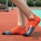 運動跑步襪子男女速干短襪吸汗透氣籃球襪加厚健身【步行者戶外生活館】