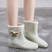 雨鞋女韓國可愛蝴蝶結水鞋雨靴中筒成人防水鞋防滑時尚款外穿加絨 探索先鋒