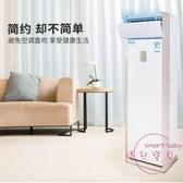 通用立式空調擋風板防直吹柜機柜式空調罩導風板冷暖風擋風板罩 【快速出貨】
