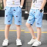 男童夏裝2018新款兒童五分褲休閒薄款棉質中大童外穿 KB2246【每日3C】