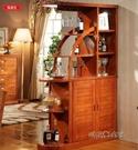 實木酒櫃玄關簡約現代雙面橡膠木間廳櫃門廳櫃屏風中式客廳隔斷櫃MBS「時尚彩紅屋」
