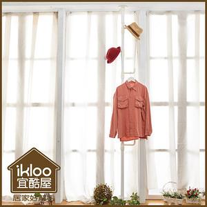 【ikloo】頂天立地多用途衣帽架/掛衣架(白)