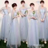 伴娘服韓版女長款姐妹裙春季長袖伴娘團派對小禮服洋裝