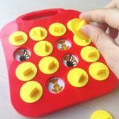 兒童記憶力觀察力專注力訓練親子互動桌遊遊戲棋類早教益智力玩具 童趣潮品