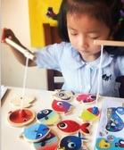 兒童磁力磁性釣魚玩具 木制兩魚桿寶寶早教益智2-3-6歲專注力