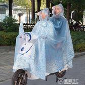 雨衣雨衣電瓶車雙人加大加厚防水女母子電動車自行車摩托車電車雨披 電購3C