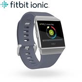 FITBIT IONIC 智能健身手錶(科技白)