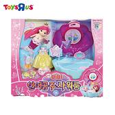 玩具反斗城 MIMI WORLD 迷你MIMI人魚公主淋浴組