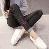 【GZ44】顯瘦牛仔褲 韓版小腳褲九分褲 鉛筆褲長褲