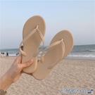 夾腳拖鞋 度假海邊沙灘人字拖浴室防滑洗澡居家用外穿網紅時尚夾腳涼拖鞋女 快速出貨