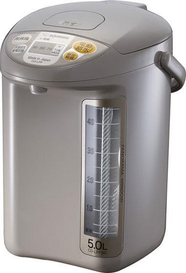 ~特價商品到5/29日止~象印 CD-LPF50 微電腦電動熱水瓶 (免運費)