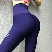 提臀緊身健身褲女高彈力運動速干透氣高腰翹臀瑜伽褲長褲秋季 居享優品