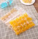 創意一次性封口製冰袋 DIY冰袋 冰塊模...