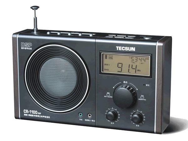收音機Tecsun/德生 CR-1100DSP 調頻/調幅數字立體聲收音機 MKS摩可美家