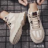 馬丁靴男鞋秋季潮鞋新款男士馬丁靴學生韓版潮流百搭運動高筒短靴子 芊惠衣屋