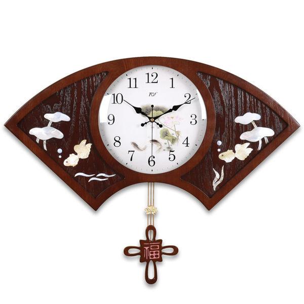 TQJ新中式實木客廳壁掛鐘創意貝殼石英鐘錶韓式時鐘臥室靜音掛錶  SSJJG【時尚家居館】