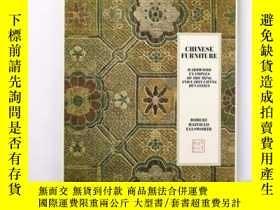 二手書博民逛書店Chinese罕見Furniture: Hardwood Examples 中國明清硬木家具實例Y335736