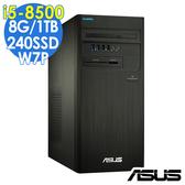 【WIN7】ASUS電腦 M640MB i5-8500/8G/1T+240SSD/W7P商用電腦