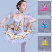 兒童芭蕾舞裙蓬蓬裙女童小天鵝舞蹈裙演出服亮片舞蹈服錶演服裝