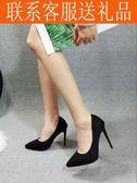 大尺碼高跟鞋 超高跟鞋女鞋41-43大碼尖頭細跟11cm2019新款