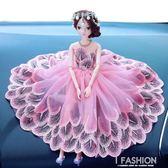 擺飾品 汽車孔雀網紗女士婚紗巴比娃娃純手工制作裝飾擺件igo Ifashion