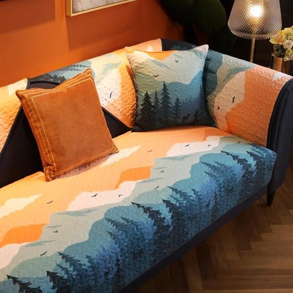 簡約沙發墊全棉布藝防滑沙發套罩坐墊四季通用【聚寶屋】