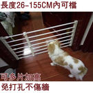 寵物圍欄 加高免打孔防護欄寵物狗柵欄桿圍...