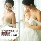雙11秒殺★胸貼無肩帶一片式無痕文胸隱形文胸無帶內衣小胸聚攏婚紗禮服胸罩