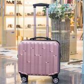 16寸小行李箱女17寸登機箱18寸迷你拉桿箱萬向輪學生旅游箱包igo   蓓娜衣都