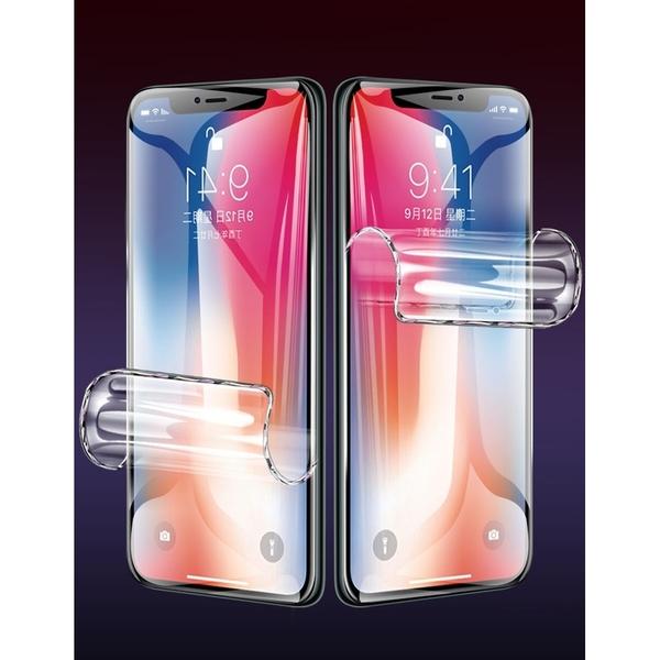 (兩入)三星 Note20 Ultra Note10 lite Note10+ 水凝膜小滿版高清 Samsung保護貼 紫光版 手機螢幕貼 軟膜