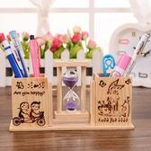 618大促多功能筆筒創意時尚韓國小清新學生可愛兒童桌面擺件帶沙漏功能