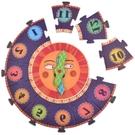 拼圖玩具 MiDeer彌鹿兒童數字時鐘拼圖大塊紙質認知拼圖益智玩具3-4-6歲免運限時特惠
