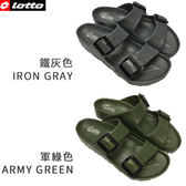 Lotto 樂得 EVA 男 女鞋 經典勃肯拖鞋 軍綠 鐵灰 輕量 防水 台灣製 Birkenstock Arizona LT7AMS5575