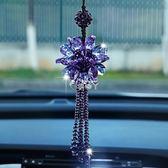 汽車掛件水晶車內飾品車載掛件車用吊墜車上掛飾後視鏡車掛女 俏腳丫
