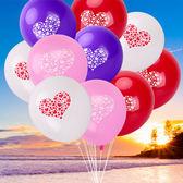 【BlueCat】婚禮小物 繽紛大小愛心婚紗攝影婚宴布置結婚求婚派對造型氣球