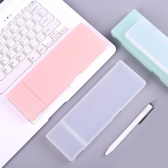 簡約純色磨砂文具盒(大) 半透明 學生用品 設計 辦公用品 多色【P126】MY COLOR