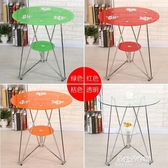餐桌家用簡約鋼化玻璃圓桌陽台休閒小桌子圓形洽談桌簡易圓餐桌椅組合 朵拉朵YC