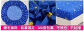 床包床笠單件床罩席夢思保護套 防塵罩床墊套1.8m1.5防滑罩床包1.2米 簡而美