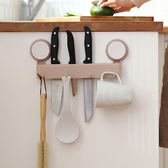 ♚MY COLOR♚吸盤式刀具收納架 掛鉤 菜刀 水果刀 真空 雙吸盤 懸掛 瀝乾 通風 衛生 廚房【G54】
