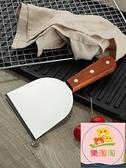 料理鏟 不銹鋼烤冷面鏟 炒冰鏟子 泰式酸奶卷炒酸奶鏟子燒烤鐵板牛排鏟子【樂淘淘】