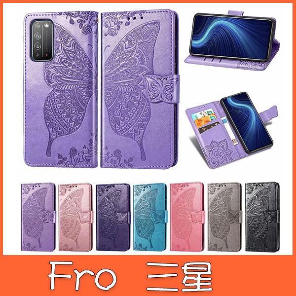 三星 note20 ultra note20 A71 5G A51 5G A21S 手機皮套 花之蝶 壓紋 插卡 支架 掀蓋殼